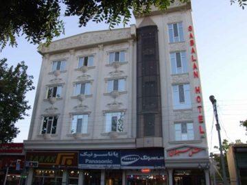 Sabalan hotel