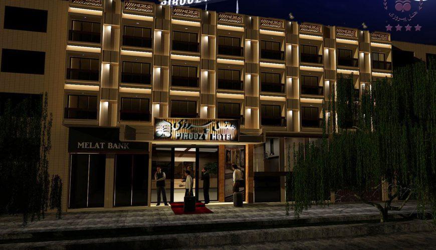 Piroozy hotel