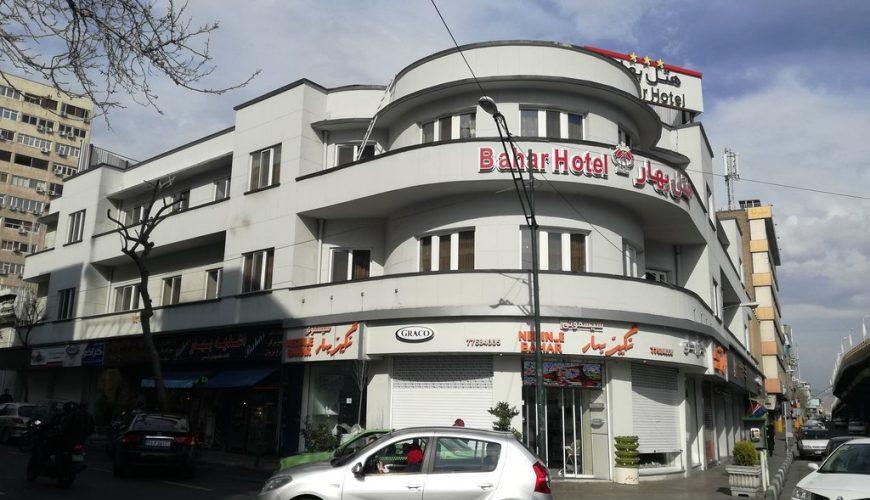 bahar-hotel