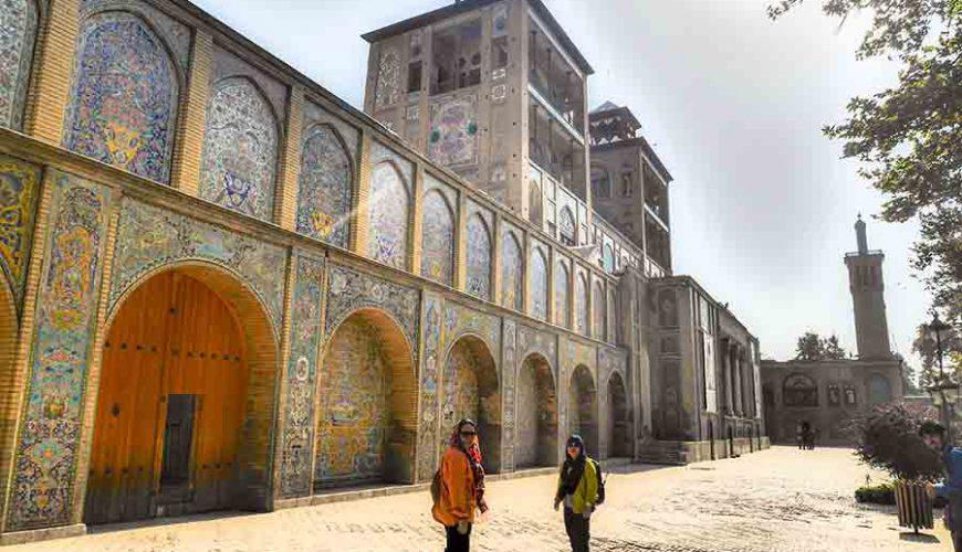 Iran historic highlights
