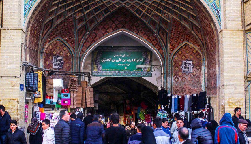 بازار+بزرگ+تهران